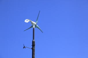 風力発電用小型風車の素材 [FYI00279008]