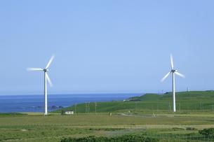風力発電用風車の素材 [FYI00279019]