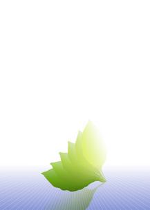 Green&Blueの写真素材 [FYI00280160]
