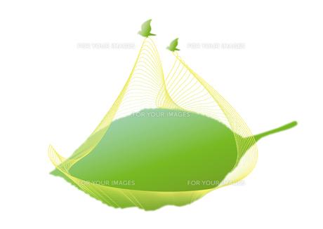 葉を運ぶ小鳥のつがい_ヨコの写真素材 [FYI00280169]
