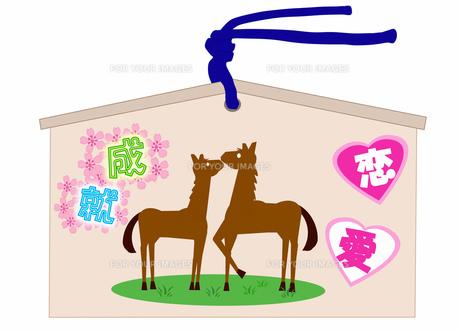 絵馬の写真素材 [FYI00280338]