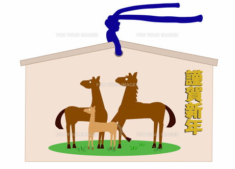 絵馬の素材 [FYI00280339]