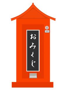 おみくじの販売機の素材 [FYI00280355]