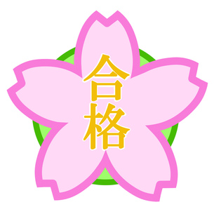 桜のアイコンの写真素材 [FYI00280436]