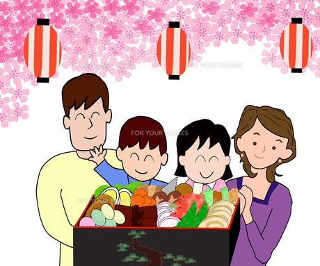 家族で花見の素材 [FYI00280519]