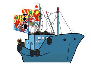 大漁船の素材 [FYI00280643]