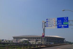 新横浜スタジアムの写真素材 [FYI00280825]