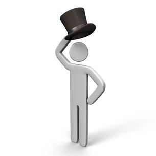 シルクハットの人 上面図の写真素材 [FYI00281655]