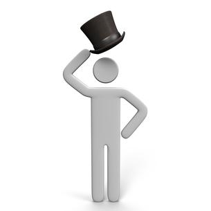 シルクハットの人 正面図の写真素材 [FYI00281666]