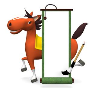 緑の巻物と陽気な馬の写真素材 [FYI00281850]