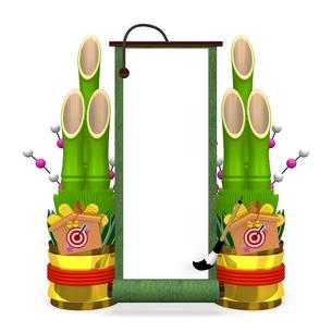 緑の巻物と門松の写真素材 [FYI00281857]