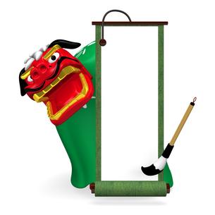 緑の巻物と獅子舞の写真素材 [FYI00281867]