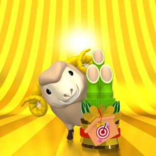 笑顔の羊と門松 金の背景付の写真素材 [FYI00281985]