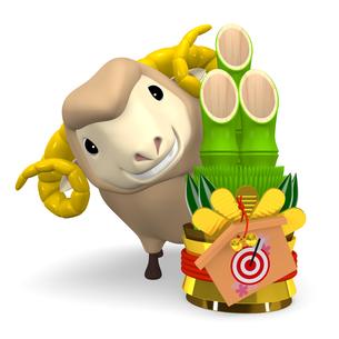 笑顔の羊と門松の写真素材 [FYI00281995]