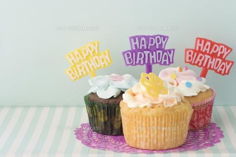 happy birthday!の写真素材 [FYI00283277]
