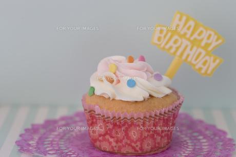 happy birthday!の写真素材 [FYI00283285]