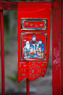 春聯  台湾の伝統的なお守りの写真素材 [FYI00283655]