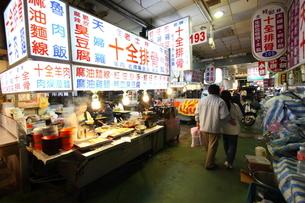 台湾の市場 老士林の素材 [FYI00283669]