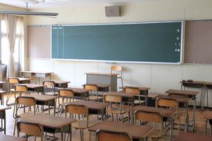教室の写真素材 [FYI00283744]