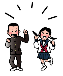 昭和の学生の写真素材 [FYI00284583]