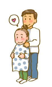 若い夫婦(シンプル)の写真素材 [FYI00284607]