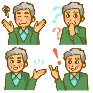 男性の表情4パターンの写真素材 [FYI00284718]