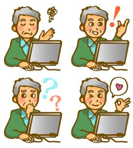 パソコンに向かう男性の写真素材 [FYI00284720]