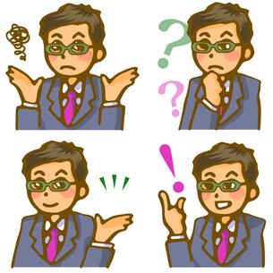 男性の表情4パターンの写真素材 [FYI00284721]