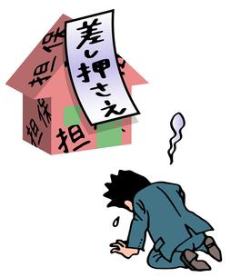 家を失い泣く男性の写真素材 [FYI00284742]