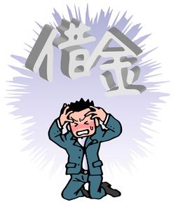 借金に苦しむ男性の写真素材 [FYI00284743]