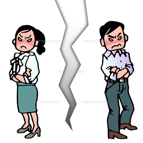 離婚の写真素材 [FYI00284767]