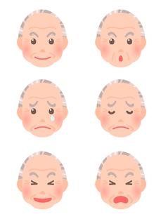 男性の顔の素材 [FYI00284826]