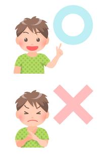 男の子の判断の素材 [FYI00284845]