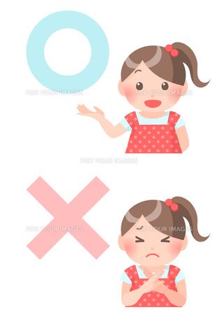 女の子の判断の素材 [FYI00284846]