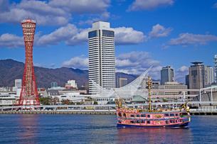 青空が広がる神戸港の風景の写真素材 [FYI00284951]
