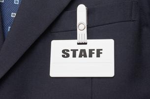 スタッフの名札の写真素材 [FYI00285412]