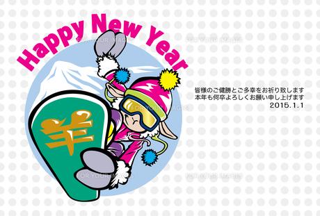 2015年賀状/ひつじ/イラスト/スノボー/Happy New Yearの写真素材 [FYI00289459]