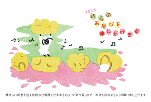 2015年賀状/ひつじ/版画/シュークリーム/新春のお慶びを申し上げますの写真素材 [FYI00289462]