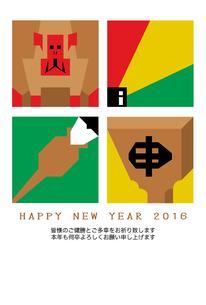 2016年賀状/さる/イラスト/アイコン/羽根突き/HAPPY NEW YEARの写真素材 [FYI00289465]