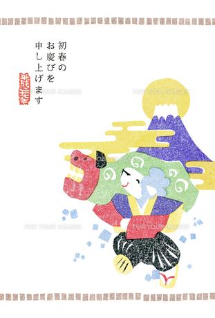 2015年賀状/ひつじ/版画/獅子舞/初春のお慶びを申し上げますの写真素材 [FYI00289481]