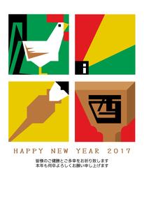2017年賀状/酉/イラスト/アイコン/羽根突き/HAPPY NEW YEARの写真素材 [FYI00289484]