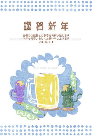 2016年賀状/さる/版画/酒/ビール/枝豆/豆絞り/謹賀新年の写真素材 [FYI00289488]