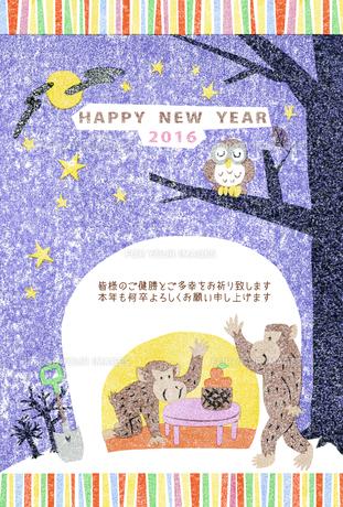 2016年賀状/さる/版画/かまくら/ふくろう/女性向き/HAPPY NEW YEARの写真素材 [FYI00289489]