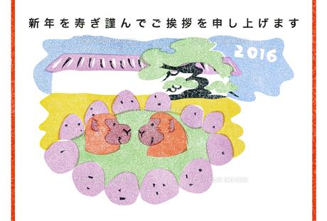 2016年賀状/さる/版画/温泉/新年を寿ぎ謹んでご挨拶を申し上げますの写真素材 [FYI00289492]