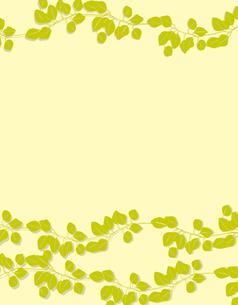 パターンの素材 [FYI00291737]