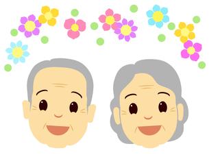 老夫婦の顔の写真素材 [FYI00297648]