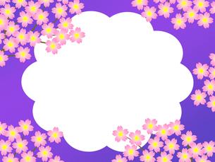 桜のフレームの写真素材 [FYI00298240]