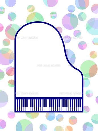 ピアノ型のフレームの写真素材 [FYI00298389]