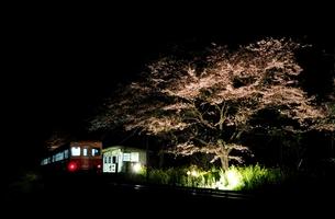 小湊鉄道の写真素材 [FYI00300031]