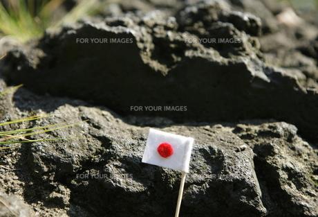 日の丸の小さな旗の写真素材 [FYI00304331]